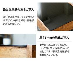 テーブルセンターテーブルガラステーブルローテーブルリビングテーブルガラス収納引き出しロー北欧おしゃれナチュラル天板木製木目板角一人暮らし一人用リビング