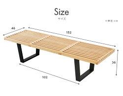 ネルソンベンチ送料無料NelsonBench北欧テーブルローテーブルセンターテーブルナイトテーブルリビングテーブルガラス天板