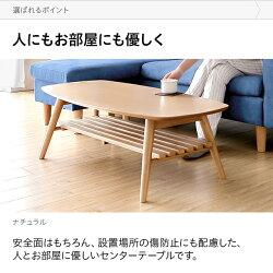 テーブルセンターテーブルローテーブル送料無料折りたたみおしゃれ木製110×50cm折りたたみテーブル折り畳みテーブルリビングテーブル木製テーブルウッドウォールナット北欧ナチュラル一人暮らし