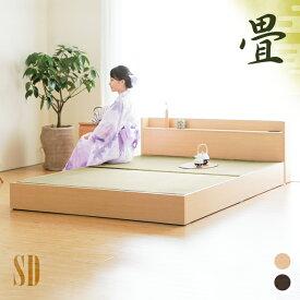 畳ベッド たたみベッド セミダブル 収納 ベッド ベッドフレーム 引き出し 収納付き ヘッドボード 宮付き ロースタイル フロアベッド ローベッド 畳 い草 色葉