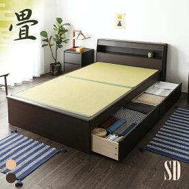 畳ベッド たたみベッド セミダブル 収納 ベッド ベッドフレーム 引き出し 収納付き ヘッドボード 宮付き ロースタイル フロアベッド ローベッド 畳 い草 伊吹