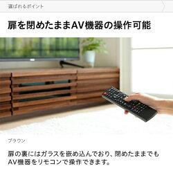 テレビ台テレビボード送料無料tv台tvボードローボード150150cm棚収納格子木目調ナチュラルロータイプ引き出し扉付き和和室洋室薄型スリムシンプルおしゃれリビング北欧