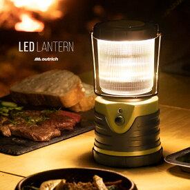 LEDランタン おしゃれ 電池式 送料無料 ランタン LEDライト LEDランプ LED作業灯 懐中電灯 明るい 高輝度 暖色 昼光色 電球色 点滅 防滴 軽量 軽い 車中泊グッズ 防災グッズ