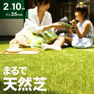 【もれなくP5倍★本日12:00〜2...