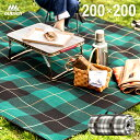 レジャーシート 厚手 おしゃれ 大きい 200×200cm 大判 6人~8人 折りたたみ式 レジャーマット ピクニックシート ピク…