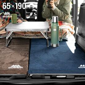 車中泊 エアーマット 厚み5cm スエード調 送料無料 エアマット エアーベッド エアベッド レジャーマット 幅65cm 折りたたみ 収納バッグ付き 高反発ウレタン 滑り止め付き 連結ボタン付き 車中泊グッズ 防災グッズ