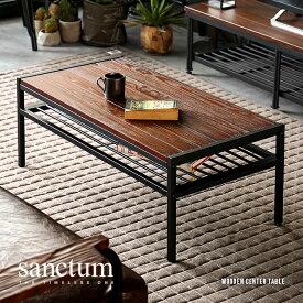センターテーブル 長方形 90cm おしゃれ 送料無料 テーブル ローテーブル リビングテーブル コーヒーテーブル 木製テーブル ウッドテーブル 収納付き 無垢材 天然木 木目 北欧 ヴィンテージ アンティーク