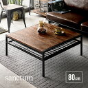 センターテーブル 正方形 80cm おしゃれ 送料無料 テーブル ローテーブル リビングテーブル コーヒーテーブル 木製テ…