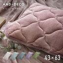 【もれなくP5倍★本日12:00〜23:59】 枕カバー 枕パッド 43×63cm 北欧 フランネル 枕パット あったか 秋 冬 おしゃれ…
