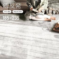 あったか低反発ラグマット185×235cmおしゃれ送料無料ラグラグマットフランネルラグカーペットふわふわもっちり極厚厚手防音抗菌防臭滑り止め付き長方形無地北欧こたつ秋冬用春夏用