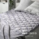 敷きパッド シングル 100×200cm 送料無料 敷パッド 敷きパット 敷き毛布 ベッドパッド パッドシーツ マイクロファイ…