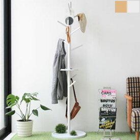 【送料無料】コートハンガー ナチュラル/ホワイト 木をモチーフにしたコートツリー 木素材が優しい雰囲気をインテリアにプラス ポールハンガー ハンガーラック 洋服掛け 白 ベージュ 北欧/ナチュラル/カントリー/モノトーン