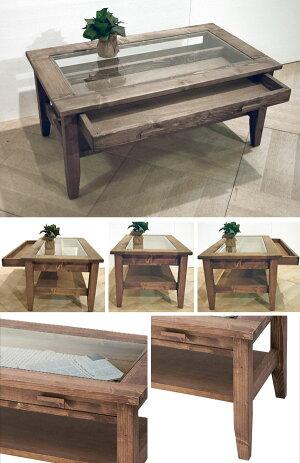 【送料無料】センターテーブルリビングテーブルガラステーブル天板ガラスガラス天板ローテーブルシンプル机木製テーブル棚付コレクションテーブル