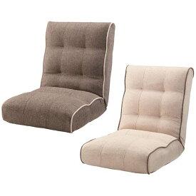 【送料無料】座椅子 (BE/BR) 一人掛けチェア チェア チェアー いす 椅子 イス シングル リクライニング 調整可能 快適 リビング 書斎 和室 洋室 贈り物 プレゼント シンプル ベーシック インテリア
