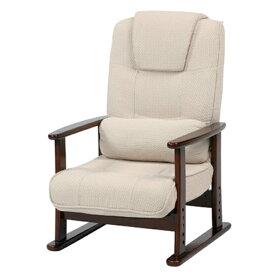 【送料無料】座椅子 椅子 イス いす 折畳み 折り畳み 木製 肘付 肘掛 肘掛け椅子 肘掛椅子 リクライニング リクライニングチェア リクライニング 高さ調節 高さ調整 肘付き 天然木 おじぎ おりたたみ