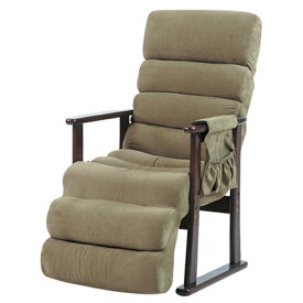 【送料無料】リラックス オットマン付 リクライナー 高さ調整 肘付き 折りたたみ ベージュ リクライニングチェア リクライニングチェアー リクライニング座椅子 14段階 座椅子 椅子 イス