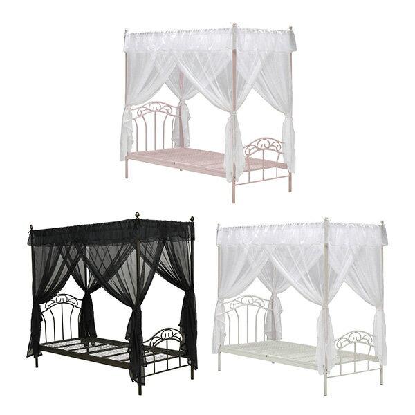 【送料無料】天蓋付きベッド (PK/WH/BK) ロマンティックな寝室を…♪ 寝室が夢の世界に... お子様はもちろん、大人の方でも少女のような気分に お姫様のような雰囲気を味わえる シングル ベッドフレーム スチール プリンセス カーテン付き プリンセスベッド かわいい