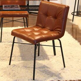 【送料無料】ダイニングチェア デスクチェア 食卓椅子 チェア いす ブラウン レトロ/モダン/シンプル/アメリカン/ミッドセンチュリー/男前/ブルックリン 幅45cm 奥行き50cm 高さ70.5cm 座面高43cm