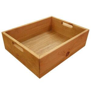 【送料無料】【無公害塗料】パイン材 収納ボックス 木箱 木製 小物入れ