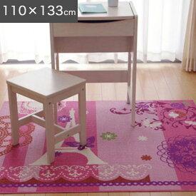 【送料無料】デスクカーペット 110×133cm (PP/PK) エッフェル塔 デスクマット カーペット マット ラグ ルームマット フロアラグ 子供部屋 キッズルーム 子ども部屋 女の子 柄 パープル ピンク 紫 パリ