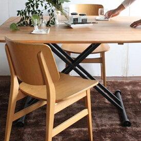 【オリジナル商品/送料無料】120幅 昇降式テーブル ダイニング 勉強デスク リフティングテーブル おしゃれ 天然木 ウッド調 簡易組立品 ソファー にも♪ アイアン脚 リフティングテーブル リフトテーブル 木製 ソファーテーブル