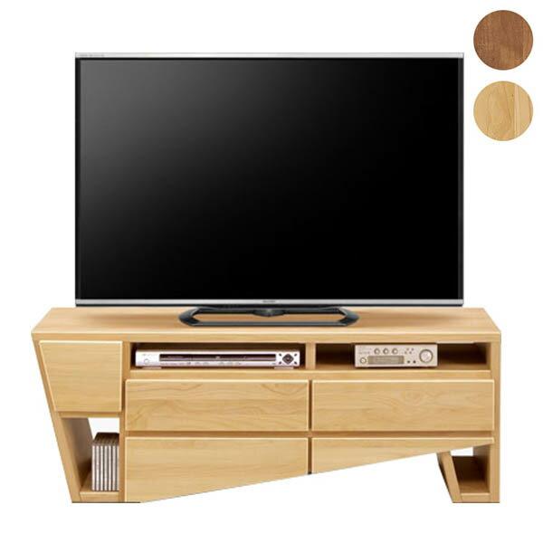 【送料無料】120TVボード W=120×D=42×H=45cm ナチュラル/ブラウン 産学連携共同開発商品★ 片側を斜めにしたちょっと変わったデザイン オイル塗装で素材感をそのままに。木の温もりを肌で感じれるテレビ台です。