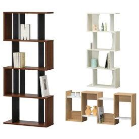 【送料無料】60 ラック ハイタイプ (NA/WH/DK) ディスプレーラック ラック シェルフ 縦置き/横置きどちらも使用可能 オープンラックで飾り棚としても 本棚 書棚 ナチュラル/ホワイト/ダークブラウンの3色 北