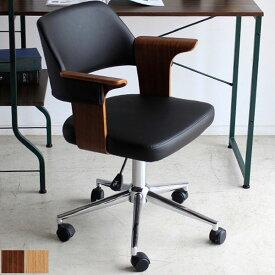 【送料無料】オフィスチェア (BR/NA) 曲木のアーム×皮革のデザインチェアー 便利な昇降・360度回転 キャスター付 デスクチェア 曲線を描くエレガントな椅子 ワークチェア レトロ/北欧/ミッドセンチュリーなお部屋に