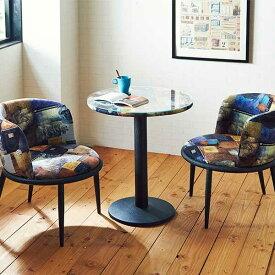 【送料無料】カフェ3点セット ブルー/ブラウン/グリーン カフェスタイルの円形ダイニングセット レトロモダン、ブルックリンスタイル、ヴィンテージ風 ハイセンスなデザイン コンパクトなので一人暮らしにもぴったり◎