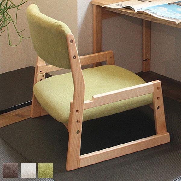 【送料無料】チェア (BE/BR/GR) ロータイプの高座椅子 座面は高さ調整可能 天然木×ファブリック 肘なしチェアー ベージュ、ブラウン、グリーンの3色 おしゃれなシニアチェア 法事チェアにも◎ ナチュラル/北欧/和モダン