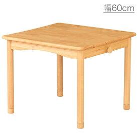 【送料無料】60 キッズテーブル 天板高さは継脚で2段階調整可能 天然木パイン材使用 左右に計2か所のフック付き お絵かきデスクやキッズルームのテーブルとして◎ シンプル/北欧/カントリー/ナチュラルなお部屋と相性抜群