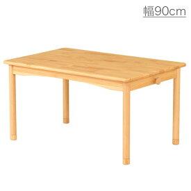 【送料無料】90 キッズテーブル 天板高さは継脚で2段階調整可能 天然木パイン材使用 左右に計2か所のフック付き お絵かきデスクやキッズルームのテーブルとして◎ シンプル/北欧/カントリー/ナチュラルなお部屋と相性抜群