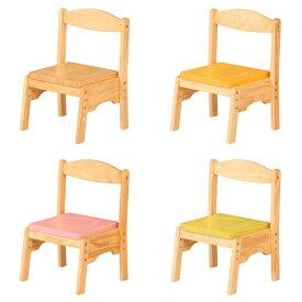 【送料無料】キッズチェアー (LM/MS/NA/PK) 座面高3段階調節可能 天然木パイン材使用 2脚までスタッキング可能 ライム・マスタード・ピンク・ナチュラルの4カラー ナチュラル×優しいカラーがかわいい子ども用椅子