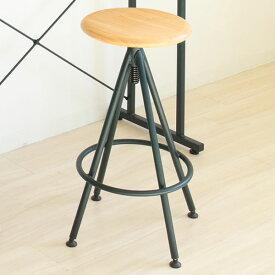 【送料無料】カウンターチェア スチール製の丸型スツール 高さ63〜72cmに高さ調節できる椅子 ハイスツール/バースツール/スツール/バーチェア/カウンタースツール 北欧・ナチュラル・シンプル・モダン・おしゃれ 円形