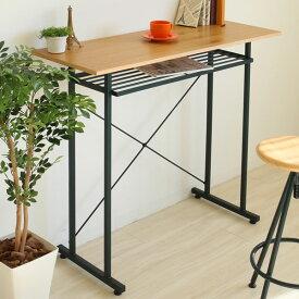 【送料無料】カウンターテーブル 木目×グリーンスチールの異素材MIX 本などを置くのに便利な棚付 ハイテーブル 幅110cm 角型 ナチュラル/カフェ風/北欧/シンプル/おしゃれ