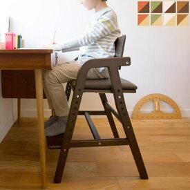 【送料無料】キッズ用 ダイニングチェア (フレーム:NA/DB・座面:IV/BR) 5段階高さ調整 成長チェア キッズチェア 学習イス 椅子 デスクチェア ダイニングチェア ナラ材 ナチュラル/北欧/カントリー/モダン
