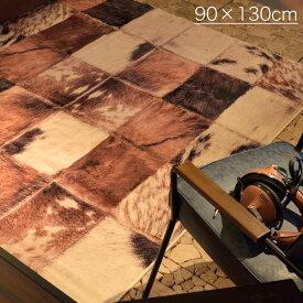 【送料無料】90×130cm マット ラグ 裏面:スリップ加工 ハラコ風 パッチワーク風 本物のように見えるプリントと触り心地 デザインラグ ラグマット 敷物 インテリア ラグジュアリー/エレガント/ゴージャス/デコラティブ/モダン