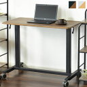 【送料無料】昇降テーブル ブラウン/ナチュラル スタンディングデスク コンパクトサイズのデスク パソコンデスク/書斎デスク/ライティングデスクに◎ キャスター付き 幅88cm 奥行き50cm 高さ70
