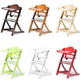 【送料無料】ハイチェア テーブル&ガード付(NA/LB/DB/YG/WH/RD) 腰が据わった7か月頃〜大人まで使えるグロウチェア/ベビーチェア/ダイニングチェア/キッズ家具/子供用椅子/テーブルチェア テーブル付き