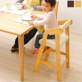 【送料無料】キッズチェア ハイチェア ナチュラル/ダークブラウン 木製 座面はお手入れのしやすいPVC ダイニング ダイニングチェアー 食卓チェア キッズチェアー 肘付き こども用 こども椅子 幅35cm 奥行き40.5cm 高さ74cm 北欧