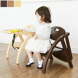 【送料無料】ローチェア(NA/LB/DB) 曲げ木を使った可愛らしく柔らかなデザイン テーブルはワンタッチで後ろに移動 折り畳み式で省スペースに収納可能 ナチュラル ライトブラウン ダークブラウン ARCH-N アーチ 大和屋 yamatoya