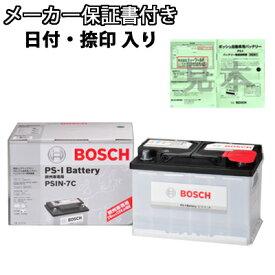 トヨタ TOYOTA エスクァイア 1.8i ハイブリッド DAA-ZWR80G ボッシュ PS-I バッテリー BOSCH PS-I Battery PSIN-6C