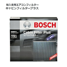Mercedes-Benz メルセデスベンツ C クラス (203) BOSCH ボッシュ エアコンフィルター キャビンフィルタープラス