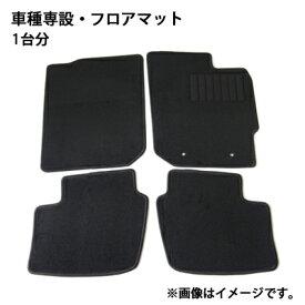 TOYOTA トヨタ ノア・ヴォクシー・エスクァイア 80系 (7人乗り/ハイブリッド車のみ適合) 車種専用 オリジナル フロアマット 黒 1台分