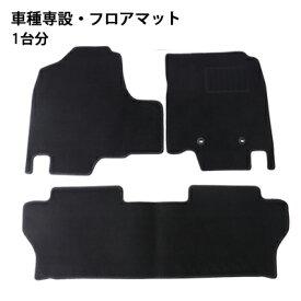 DAIHATSU ダイハツ トール THOR M900S/M910S H28/11〜 車種専用 オリジナル フロアマット 黒 1台分