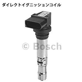 アウディ Audi BOSCH ボッシュ 輸入車用 ダイレクトイグニッションコイル 1本 A11.4 TFSI / A11.4 TFSI Sportbac / A2 1.4 / A2 1.6 FSI 他