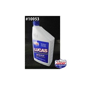 LUCAS OIL ルーカスオイル PLUS MOTOR OIL LUCAS SAE 30 1クォートx6本(6クォート) #10053