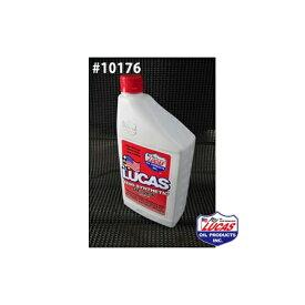 LUCAS OIL ルーカスオイル SAE 10W-40 MOTOR OIL LUCAS SEMI-SYNTHETIC 1クォートx6本(6クォート) #10176