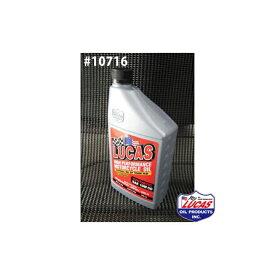 LUCAS MOTORCYCLE OIL ルーカスモーターサイクル オイル LUCAS SYNTHETIC SAE 10W-50 1クォートx6本(6クォート) #10716