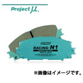 PEUGEOT プジョー 106 S16/106 S16 Limited/205 GTI/206 CC S16 他 パット品番:Z291 プロジェクトミュー RACING-N1 リア ブレーキパット